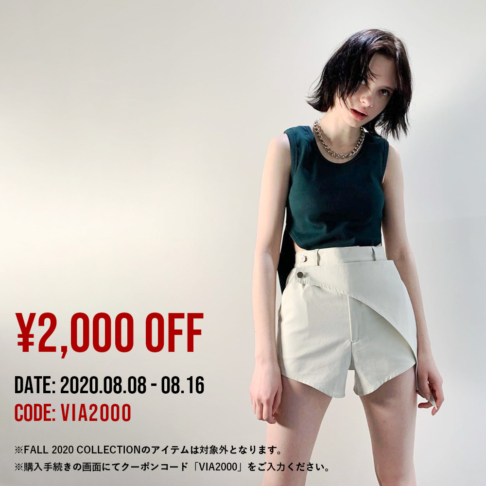 ¥2,000 OFF